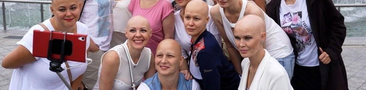 Лечение алопеции у женщин с раком груди в анамнезе возможно!